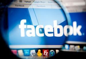 esti-utilizator-facebook-trebuie-sa-citesti-asta-despre-setarile-de-confidentialitate