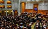 Mai mulţi deputaţi PSD vor ca un partid politic să poate fi constituit de doar trei membri fondatori