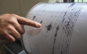 curemure-succesive-in-romania-seismele-s-au-produs-in-vrancea-si-maramures