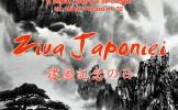 Ziua Japoniei la Centrul de Creație
