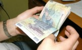 DIICOT: Zeci de persoane din Capitală, trimise în judecată pentru obţinerea ilegală de indemnizaţii ...